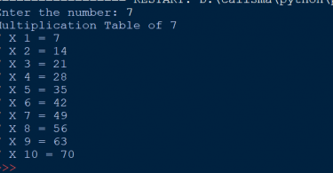 Python Program to Print Multiplication Table of a Number
